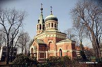 Cerkiew Prawosławna pw. śww. Wiery, Nadziei w Sosnowcu