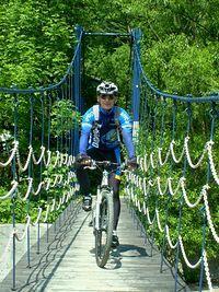 Falujący most nad Wisłą ;)