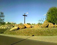 Pomnik Męczenników Terroru Komunistycznego [Warszawa, Polska]