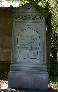 Międzynarodowy Cmentarz Wojenny w Stargardzie. Pomnik żołnierzy wyznania muzułmańskiego