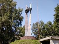 Cisna  - pomnik poległych w walce z UPA