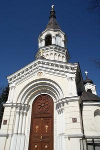 Cerkiew prawosławna w Piotrkowie