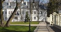 Biała Podlaska. Oficyna Wschodnia w Parku Radziwiłłów