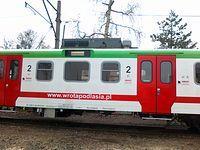 Pociąg podmiejski, ciekawa nazwa