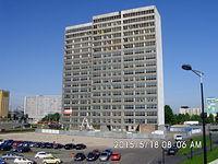 Rozpoczęło się wyburzanie wieżowca PKP przy Rondzie w Katowicach