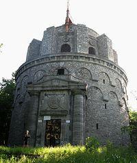 Wieża Gocławska w Szczecinie (dawniej Wieża Bismarcka)