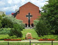 Park im. Jana Pawła II na Ursynowie