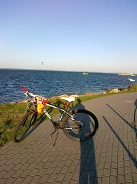 Na tym rowerze jechałam