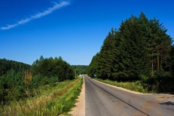 zdjecie,600,212828,20110827,asfaltowa-droga.jpg